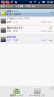 Screenshot of MailCheck Plus