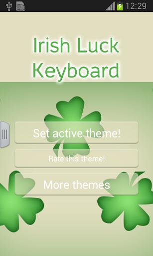 アイルランドの幸運のキーボード