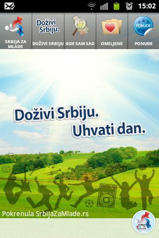 Srbija Za Mlade