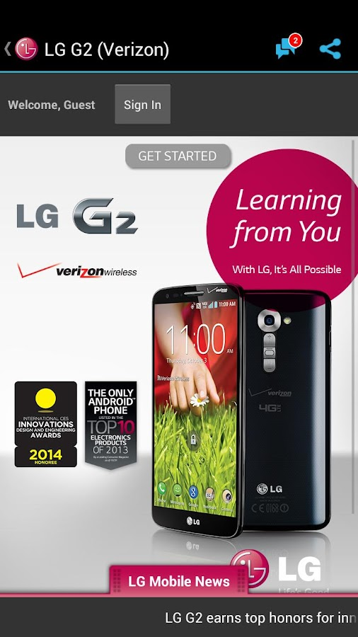 LG G2 Training (Verizon) - screenshot