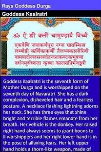 Rays Goddess Durga- screenshot thumbnail