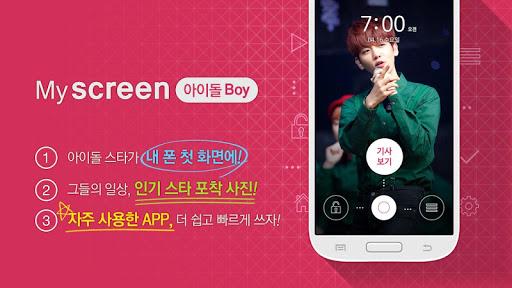 Korean Star Lock Screen Boys
