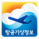 항공기상청 아이콘