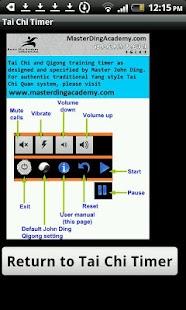 Master Ding Tai Chi Timer- screenshot thumbnail