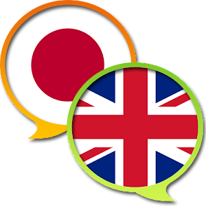 English Japanese Dictionary Fr 書籍 App LOGO-APP試玩