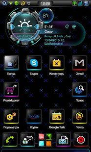 Next Launcher 3D Bold-NB Theme- screenshot thumbnail