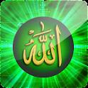 Islam in 3D logo