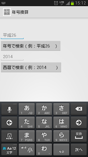 Similar to 計算:選択可 - Android Apps on Google Play