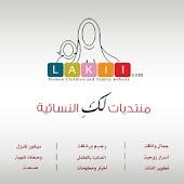 Lakii App - Lakii Forums