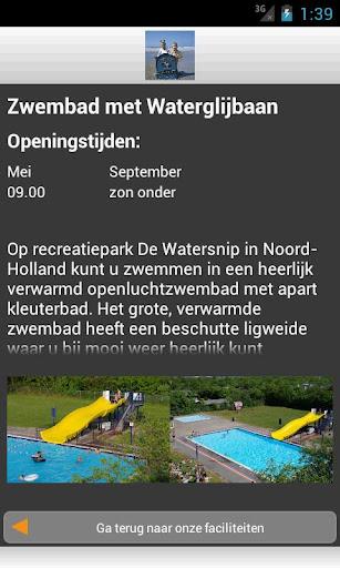 【免費旅遊App】De Watersnip-APP點子