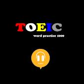 TOEIC word practice 1000