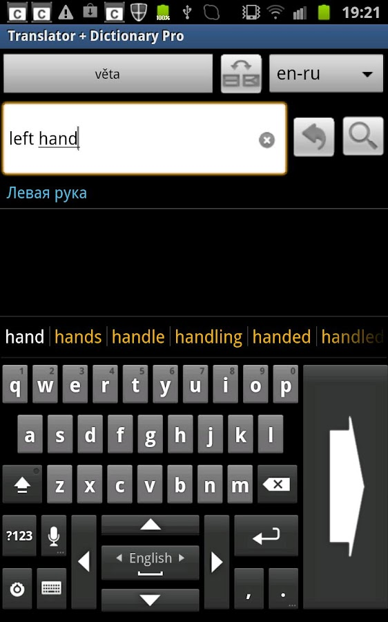 OneHand Keyboard- screenshot