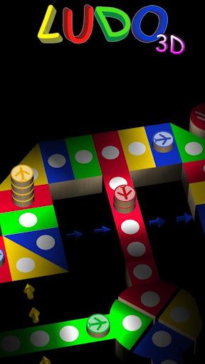 飛行棋3D - Ludo