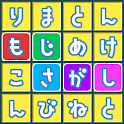 WordSearch Japanese Study FREE icon