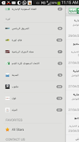 Screenshot of صحف السعودية | Saudi News
