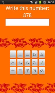 Chinese numbers FREE- screenshot thumbnail