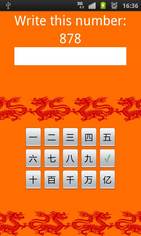 Chinese numbers FREE - screenshot