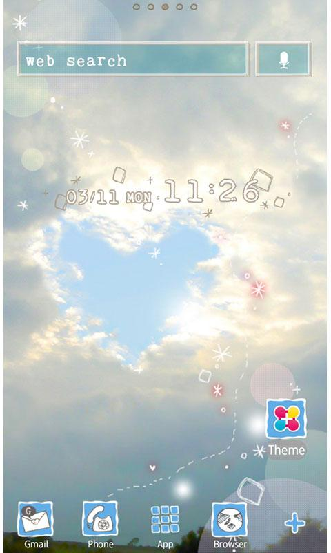 Love from Above Wallpaper- screenshot