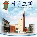 서둔교회 icon