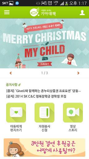 玩生活App|기아대책免費|APP試玩