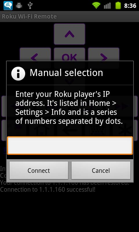 Rfi - remote for Roku players- screenshot