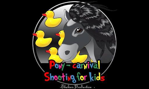 小马为孩子们的狂欢节拍摄