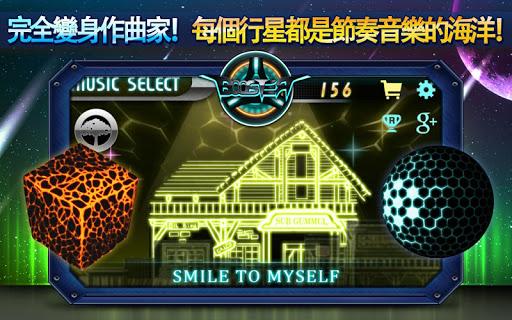 玩音樂App|Rhythm Game BOOSTER免費|APP試玩