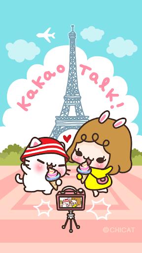 키키코코 여행 테마 - 카카오톡 테마