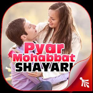 Pyar Mohabbat Shayari for PC and MAC