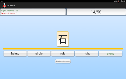 JA Sensei - Learn Japanese Screenshot 25