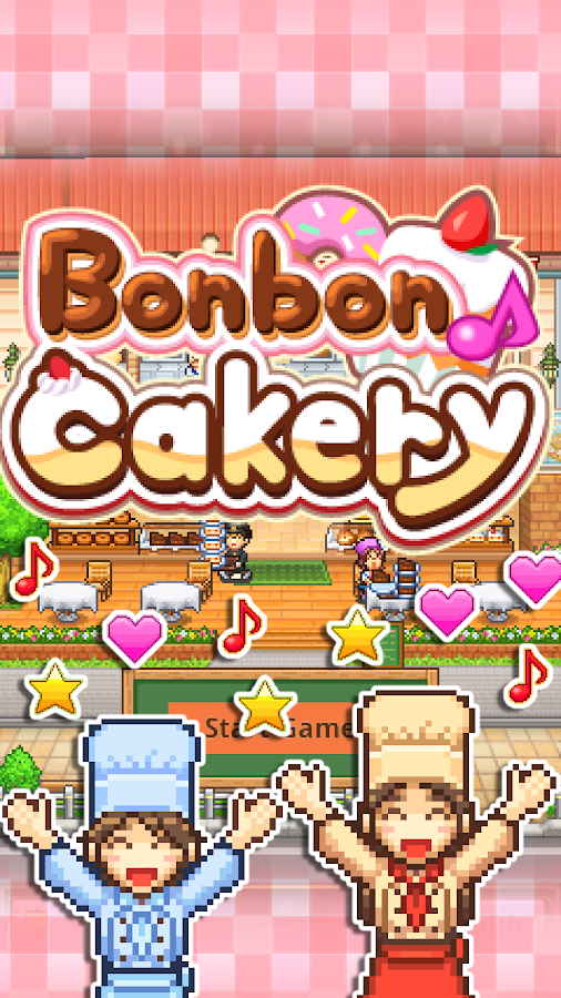 Bonbon Cakery- screenshot
