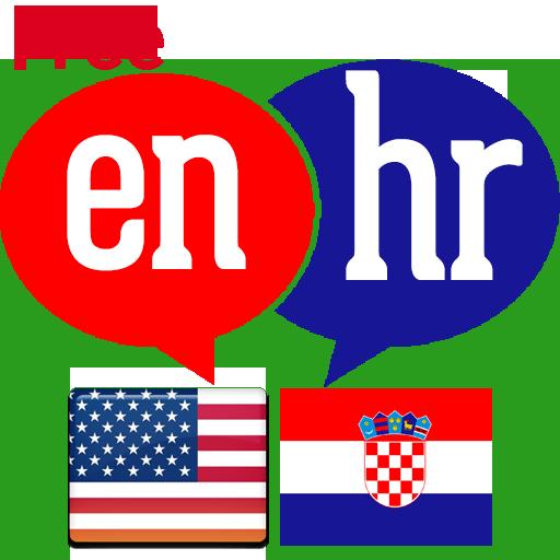 Croatian English Translator 教育 App LOGO-硬是要APP