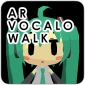 AR VOCALO WALK
