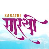 Sarathi PCMC Helpline