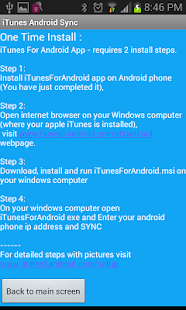 iTunes to android sync on WiFi - screenshot thumbnail