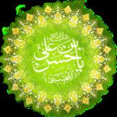 Golden Words Imam Hussain(R.A)