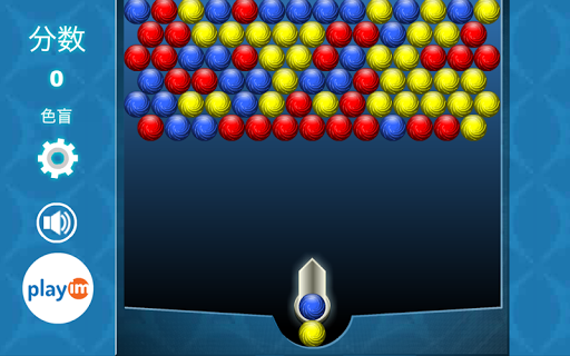 弹珠连连消 - Bouncing Balls