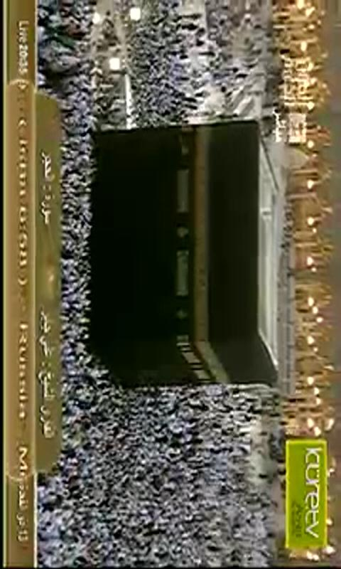 Makkah Live TV - screenshot