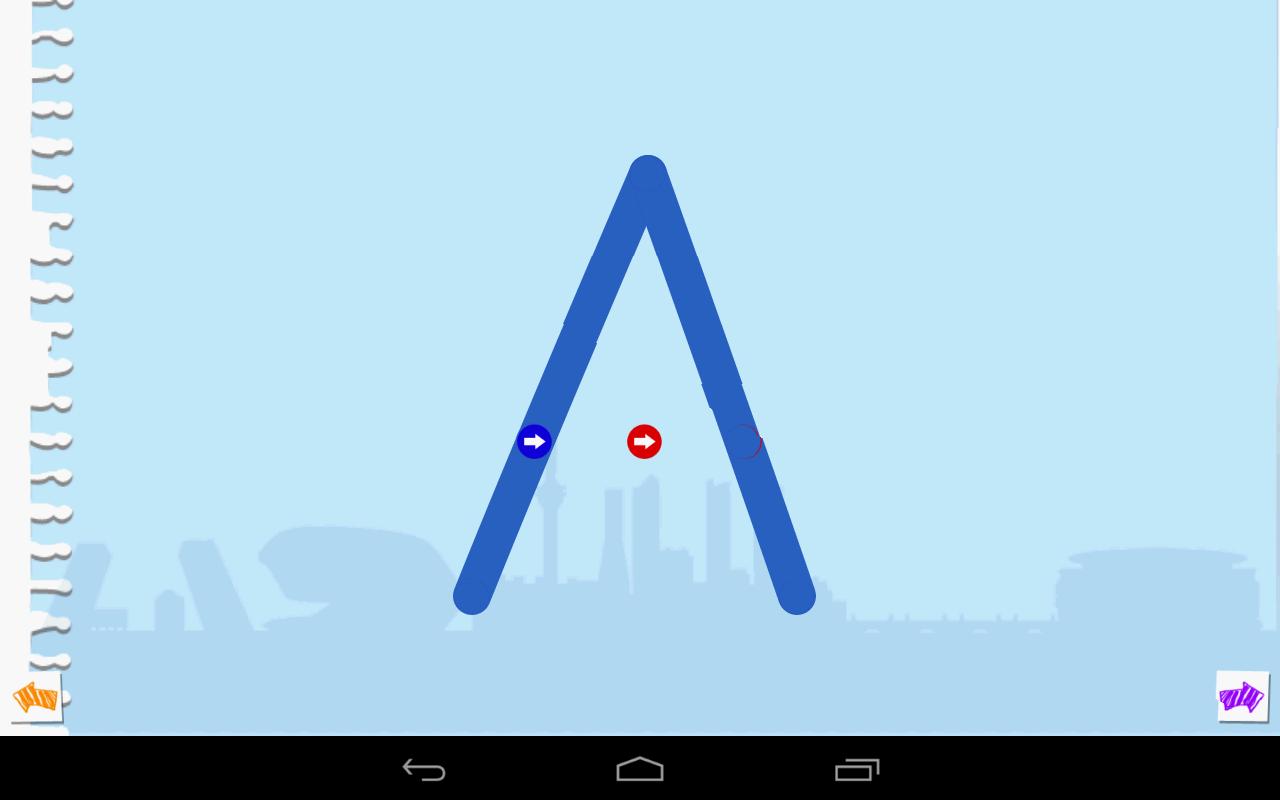 Learn spanish alphabets screenshot