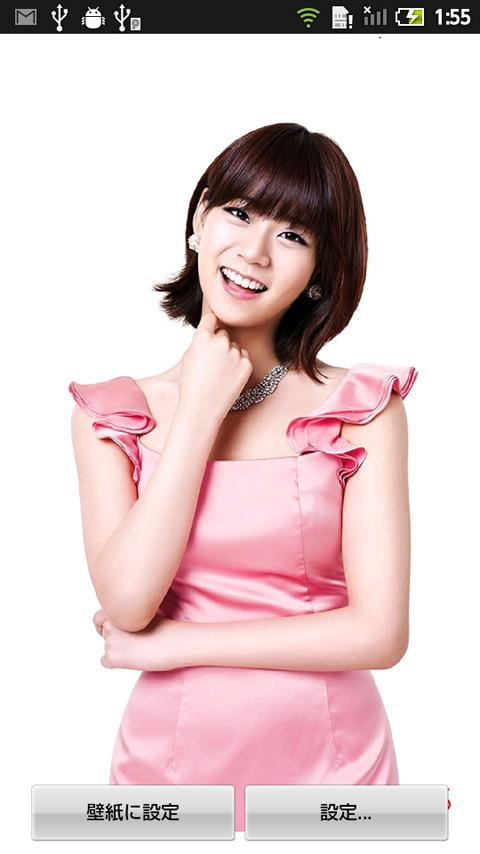 Han Seung-Yeon Live Wallpaper - screenshot