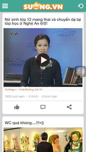 【免費娛樂App】Hott.vn-APP點子
