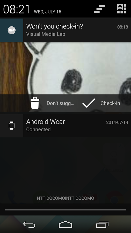 beeWear (Check in for Swarm)- screenshot
