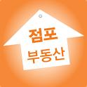 점포앤부동산 icon