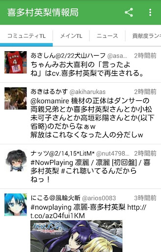 【注目アプリレビュー】「日本よ、これが海賊だ」と言わんばかりの超本格海賊 ...