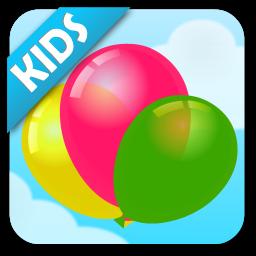 子供のための気球ブーム