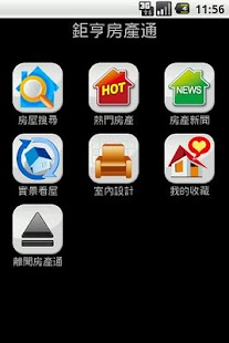 Detail 鉅亨財經新聞 - Download App Free for Blackberry