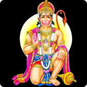 HANUMAN CHALISA-AUDIO/YOUTUBE