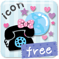 IconChange lovelybox free 2.0