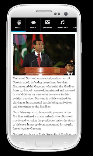 Raees Meeha: President Nasheed
