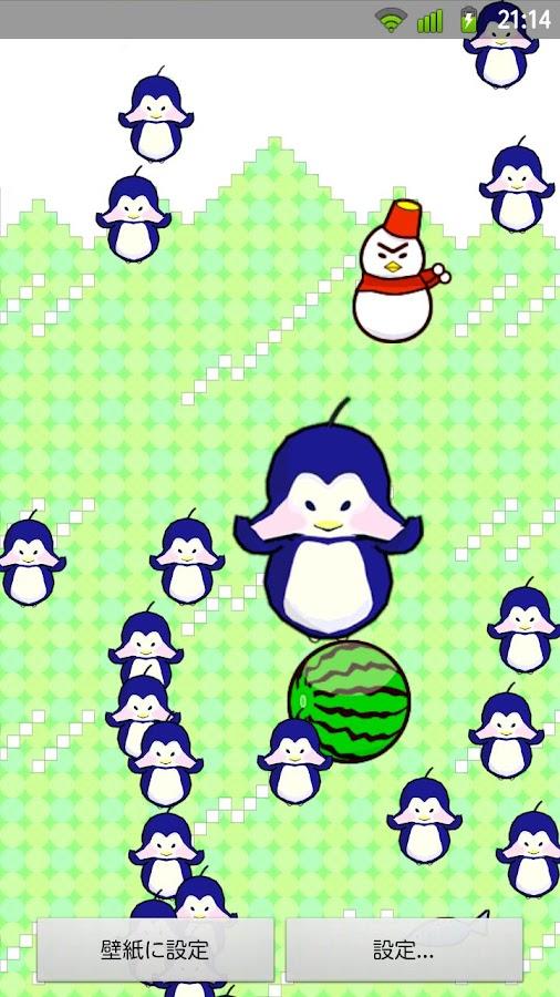 ペンギンライブ壁紙- スクリーンショット